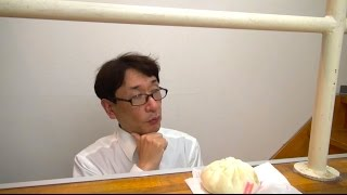 もっちり生地のこだわり豚まん(元 手包み特製豚まん) / 7-11's Special Nikuman (pork buns)