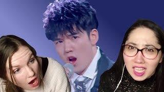 SHANG Wenjie 尚雯婕 GAO Tianhe 高天鹤 Tong Zhuo仝卓 《Imagination》Super-Vocal Reaction
