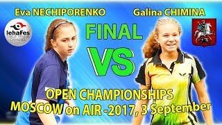 Moscow Championships-2017 FINAL Eva NECHIPORENKO - Galina CHIMINA Table Tennis