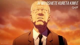 Video Kan+Romaji『Ai wo Oshiete Kureta Kimi e - Qaijff』Inuyashiki Last Hero ED/Ending Full download MP3, 3GP, MP4, WEBM, AVI, FLV Juli 2018