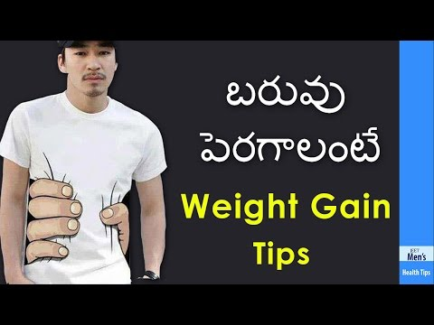 weight gain tips for men  in telugu /telugu health tips