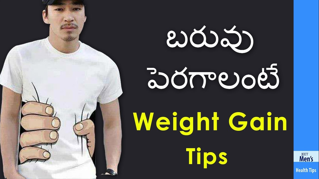 Health Gain Tips