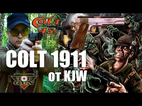 Colt 1911 от KJW (green gas) Страйкбольный (airsoft)