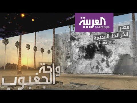 تعرف على واحة الجغبوب التي تثير أزمة بين ليبيا ومصر  - نشر قبل 2 ساعة