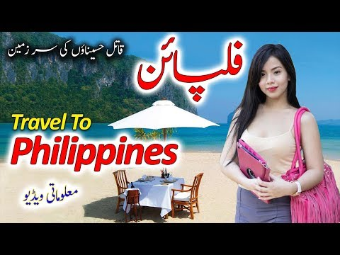 Travel To Philippines | History And Documentary About Philippines In Urdu & Hindi | فلپائن کی سیر