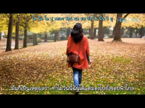 [Thaisub] AKMU ( AKDONG MUSICIAN ) – TIME AND FALLEN LEAVES (시간과 낙엽)