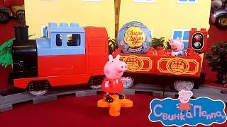 Свинка Пеппа привозит подарки на паровозике. Видео для самых маленьких. Свинка Пеппа. Зима.