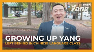Growing Up Yang - Left Behind in Chinese Language Class