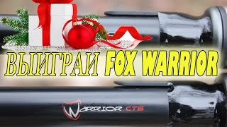 видео Удилища FOX WARRIOR. Обзор