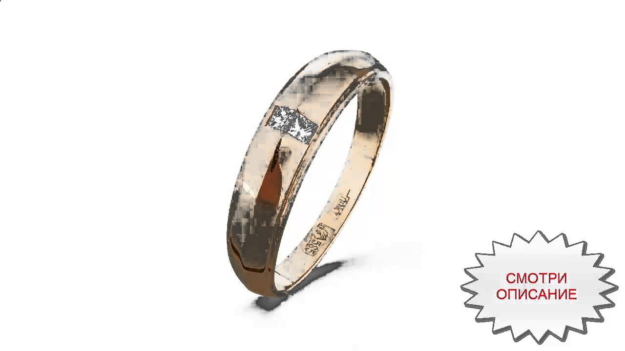Наш интернет магазин ювелирных изделий представляет большой ассортимент колец из золота с бриллиантами. Выгодные цены. Доставка в срок купить по выгодной цене в интернет-магазине diamonds-are-forever. Ru или в одном из бутиков м. Лубянка или м. Охотный ряд, доставка, звоните 8 ( 495).