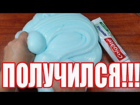 лизун без клея из зубной пасты шампуня слайм без тетрабората