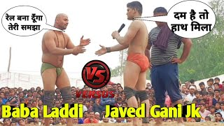 बाबा लाड़ी v/s जावेद ग़नी || जावेद ग़नी ने किया बाबा लाड़ी को चैलेन्ज कुश्ती के लिए New Kushti 2020