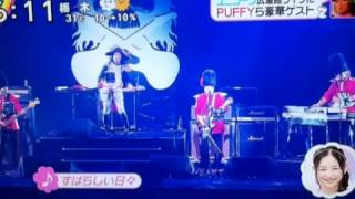 2013/8/27.28 手島いさむ50祭 ワシモ半世紀 ZIP - Captured Live on Ust...