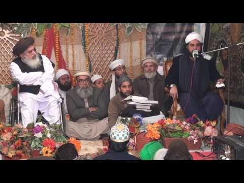 Milad e Mustafa صلی اللہ علیہ وسلم by Mufti mian Tanveer Ahmed naqshbandi at shad bagh Lahore PART 2