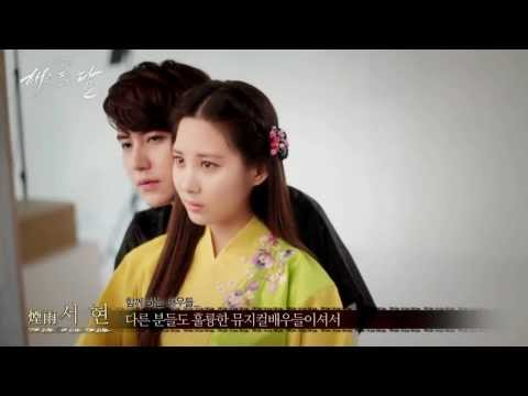 kyuhyun & seohyun the moon that embracing the sun