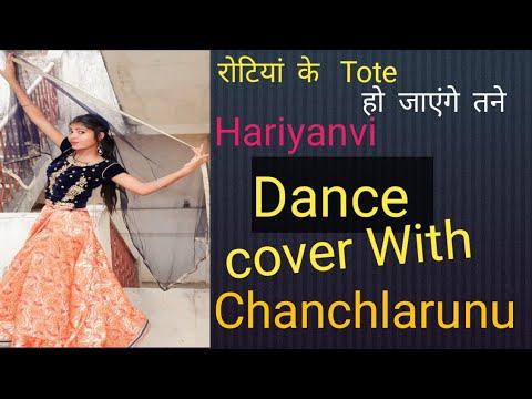 rotiya-ke-tote-ho-jange-tne(dance-on-hariyani-song)