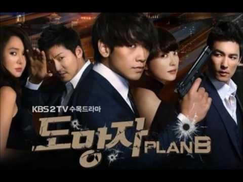 Download The Plot Summary of [K-Drama] The Fugitive Plan.B (도망자 Plan.B) 2010