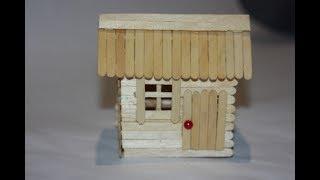 как сделать поделку деревянный домик