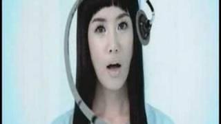 Uhm Jung Hwa Eternity.mp3