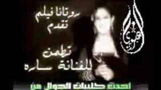 khwan hallak sara tetaman el ghamdy saudi 2004 سارة السعودية تطمن  mr lebanon