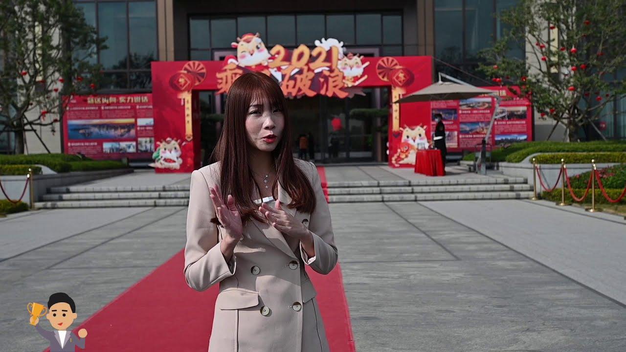 【業Sir 灣區筍盤】肇慶龍光玖譽城