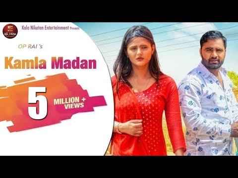 "Kamla Madan ""कमला मदन"" New Haryanvi Song 2019 | Anjali Raghav, Naveen Naru I Kala Niketan"