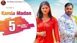 Kamla Madan | Anjali Raghav | Naveen Naru | New Haryanvi Song 2019 | Subhash Foji | Sheenam Katholik