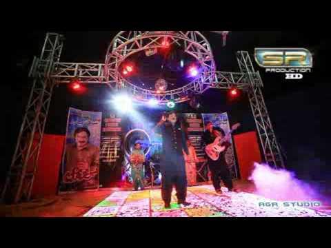 Song khil suhna singer Shaman Ali Mirali new album 3 sah Khaan piyaro SR Production 2017 thumbnail