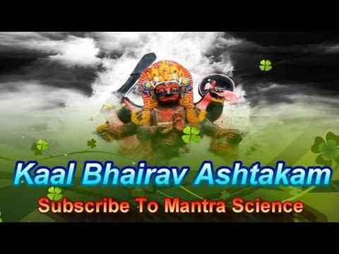 Powerful Kaal Bhairav Ashtakam