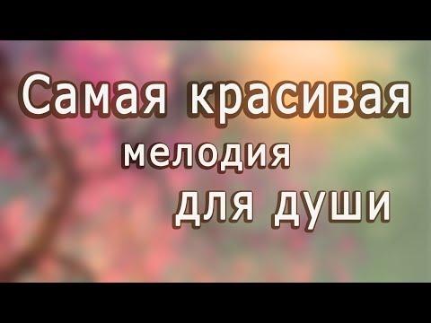 """Вот это музыка!!! Слушать одно удовольствие /Дмитрий Метлицкий """"Признание"""""""
