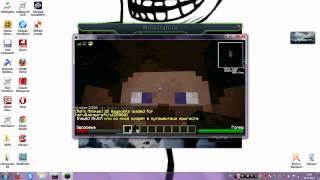 Видео урок Minecraft по сети 1 серия