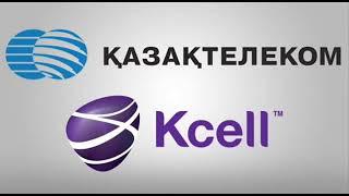 что изменится для абонентов, если Казахтелеком купит Kcell ?