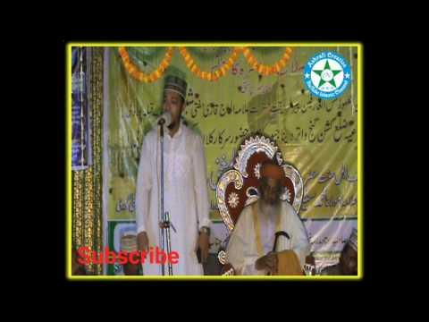 Maa Jaisi Jahan Me Koi Aurat Na Milegi Naat By Shahid Quamar Islampuri (Islahe Moashra Conference)