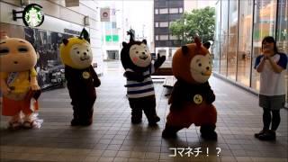 【みやざき犬】みやざき犬と、にちなんじゃ様。2013.06.09 ひむかよかもん市場