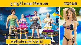 ❤️Random Toxic Girl Call Me Noob and I Challenge for TDM 1v3   PUBGMOBILE   Aryzun Gaming