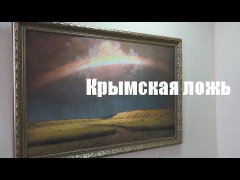 Art-planet - художественная галерея современного искусства