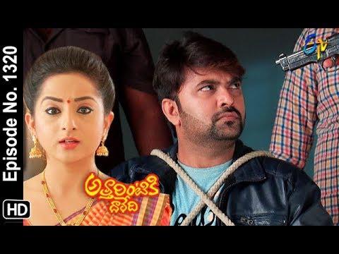Attarintiki Daredi   26th January 2019   Full Episode No 1320   ETV Telugu