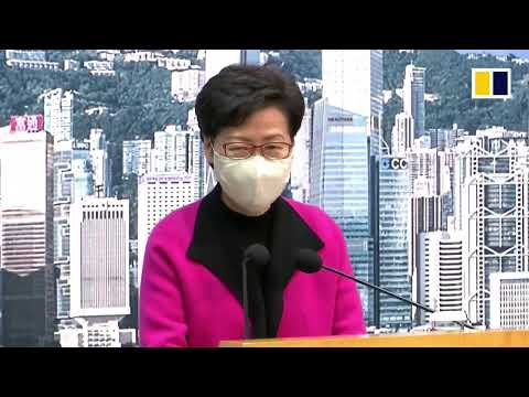 LIVE: Hong Kong Chief Executive Carrie Lam press conference