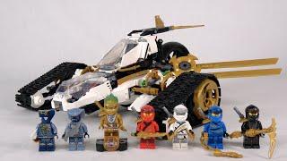 닌자고 뜯었는데 탱크가 들어있네 레고 닌자고 71739 울트라 소닉 전차 ( Lego ninjago 71739 ultra sonic raider)