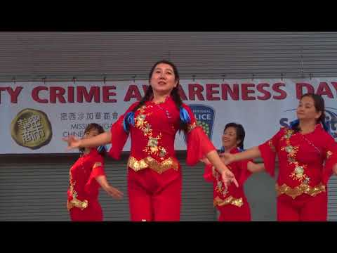 470. Dance performance by 7 ladies from Mississauga Chinese Arts Organization