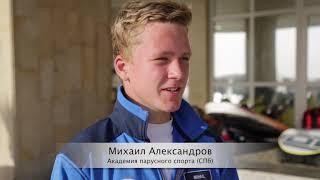 RSX - Чемпионат России в олимпийских классах яхт, 2-й день
