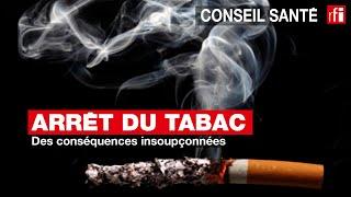 Tabac : quand et comment arrêter #conseilsanté
