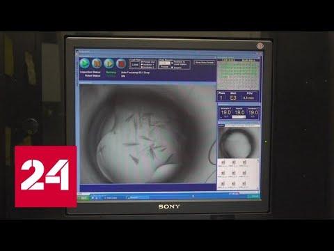 Долгий инкубационный период и мутации: эксперты рассказали об опасности коронавируса - Россия 24