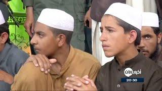 أخبار حصرية - إلقاء القبض على مجموعة من #طالبان اختطفت 13 رهينة