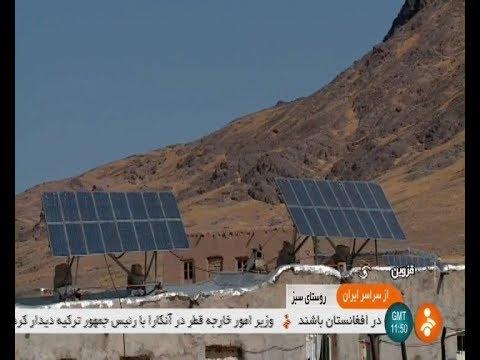 Iran Sichanlou village, Takestan county, Solar water heaters & Solar panels روستاي سي چانلو