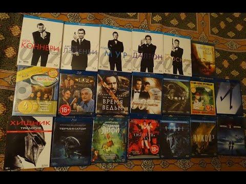 моя коллекция Blu-ray дисков