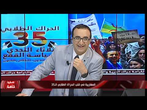 Algérie...Almagharibia au coeur de la mobilisation