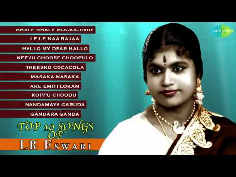 Best of LR Eswari | Top 10 Telugu Songs | Audio Jukebox