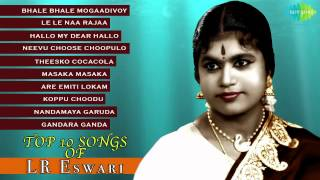 Best of LR Eswari | Telugu Movie Songs | Audio Jukebox
