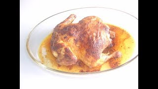 Курица на обед